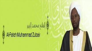 القرآن الكريم كاملا للشيخ الفاتح محمد الزبير (2-1) The Complete Holy Quran Al-Fatih Mohamed Zubair