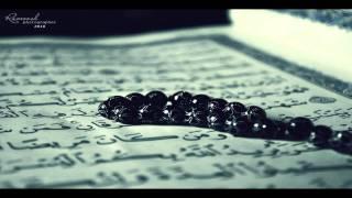 سورة النجم فارس عباد القران الكريم