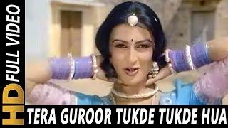 Tera Guroor Tukde Tukde Hua | Asha Bhosle | Jeene Nahi Doonga 1984 Songs | Dharmendra