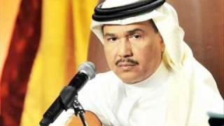 محمد عبده - يا سحايب