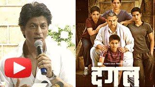 Shahrukh Khan PRAISES Aamir Khan