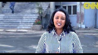 Ethiopia: ምስጢራዊ ህትመቶችን በማተም ብቸኛ የሆነው ብርሃንና ሰላም ማተሚያ ድርጅት ስራዎች - ENN