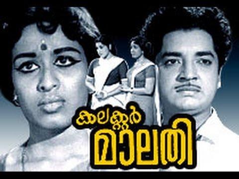 Xxx Mp4 Collector Malathi Prem Nazir Sheela Malayalam Full Movie 3gp Sex