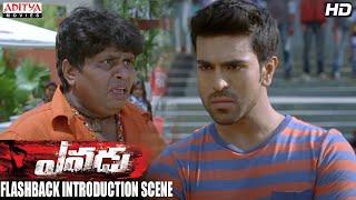 Yevadu Movie    Ram Charan's Flashback Introduction Scene    Ram Charan, Shruthi Hasan