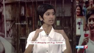 Tamil rapper Sofia Ashraf talks about