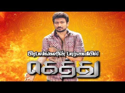 Prabalangalin Parvaiyil Gethu | Exclusive Interview Special | Kalaignar TV