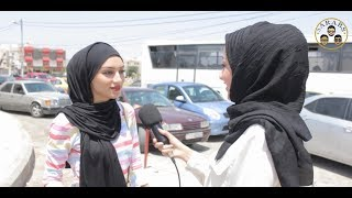 ردة فعل الشعب الاردني I شو اسم امك