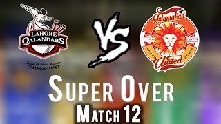 Lahore Qalandars vs Islamabad United | Super Over | Islamabad United Won | HBL PSL 2018