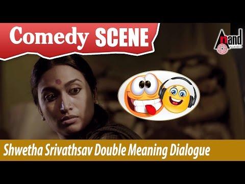Xxx Mp4 Shwetha Srivathsav Double Meaning Dialogue Kiragoorina Gayyaligalu Kannada Comedy Scene 3gp Sex
