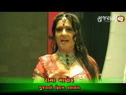 Xxx Mp4 Exclusive Interview With Roma Manek Gujarati Actress 3gp Sex