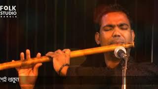 Heart Touching Flute Music ft  Flute Player Jalal   Folk Studio Bangla   Instrumental Music 2017   Y