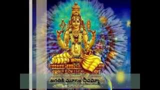 Lalitha Chalisa / లలితా చాలీసా