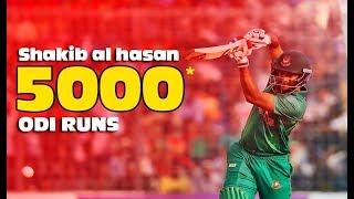 Shakib Al Hasan New Record 5000 Run in ODI | BANGLADESH CRICKET