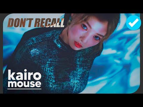K.A.R.D - Don't Recall ★ Aki & Jósema   Cover Español