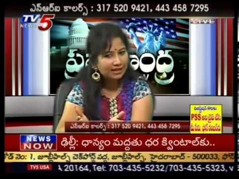 Actress Madhumani In  Pravasandhra  - TV5