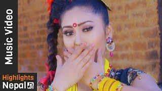 Thuli   New Nepali Modern Song 2017/2073   Junu Gautam