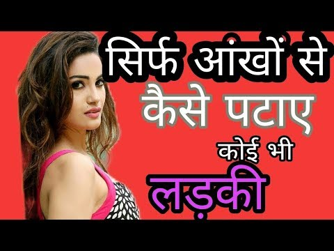 Xxx Mp4 Ladki Patane Ka Tarika In Hindi Ladki Patane Ka Mantra Hindi Me 91 9988704411 3gp Sex