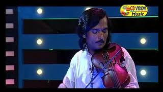 VIOLIN PART 3 by Hossain Sarkar   Sa 2 sa   Ayub Bachchu   Top Musical Video   CD Vision   2017