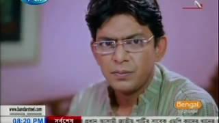 Bangla Natok Indiscipline (ইনডিসিপ লিন) Part 25 [www.MangaScan.Live]