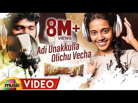 Xxx Mp4 Adi Unakkulla Olichu Vecha Song Making Thodraa Movie Songs Priyanka Latest Tamil Songs 2018 3gp Sex