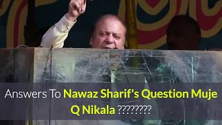 Answers to Nawaz Sharif