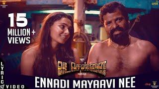 VADACHENNAI - Ennadi Maayavi Nee (Lyric Video)   Dhanush   Vetri Maaran   Santhosh Narayanan