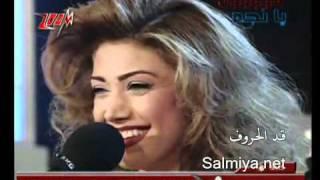 ( نوال الزغبي و وائل كفوري مين حبيبي أنا ) ( uploaded by AMRSELIM. )
