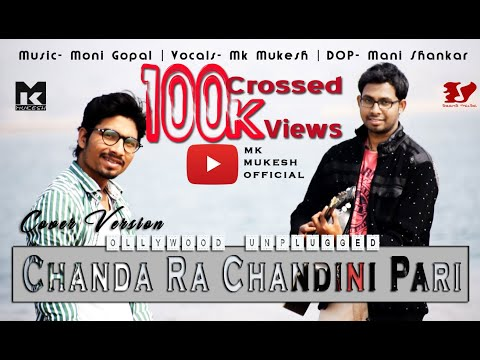 Xxx Mp4 Chanda Ra Chandini Pari Unplugged Mk Mukesh Ft Moni Gopal Abhijit Stree Movie Saans Music 3gp Sex
