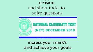 revision & short tricks for net 2018