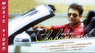 Chahanama Ma Timro || Sanjib Parajuli Feat. Bimlesh & Belina