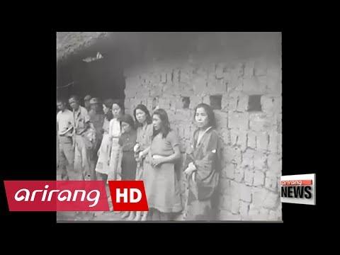 Footage of Korean women sexually enslaved by Japanese soldiers