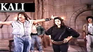 KALI (1990) - BABRA SHARIF & ISMAIL SHAH - OFFICIAL PAKISTANI FULL MOVIE