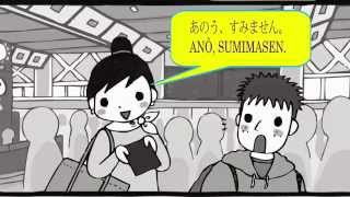 belajar bahasa jepang melalui drama jepang sayangku, episode 001 -  bandara Narita (1)
