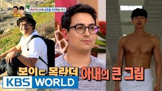 Korean wife takes over her Brazilian husband [Hello Counselor / 2017.02.06]