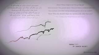 Iran | Folk Mix | Maman (Gilaki) - Shahin Najafi