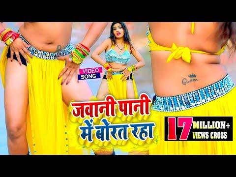 Xxx Mp4 देवर हो दाबा ना मोर करहैया Dever Ho Daba Na Mor Karhaiya Hottest Bhojpuri Song 2016 3gp Sex