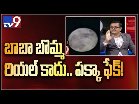 Xxx Mp4 Sai Baba's Face On The Moon Is A Morphed Image Scientist Raghunandan TV9 3gp Sex