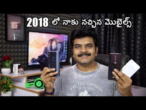 Xxx Mp4 Top 5 Mobiles Of 2018 Ll In Telugu Ll 3gp Sex