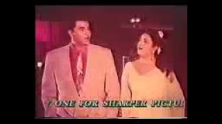 sundor sondhai a gan dilam uphar   manna, champa  bangla movie