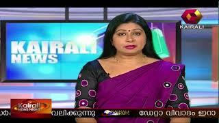 Kairali News Night കേന്ദ്ര തൊഴില് നിയമ ഭേദഗതിക്ക് എതിരേ ഏപ്രില് 2ന് സംസ്ഥാന വ്യാപകമായി ഹര്ത്താല്