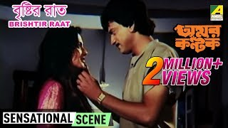 Moon moon Sen Sensational Scene in Bengali movie Amar Kantak