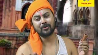 Bom Bom | বোম বোম | New Bengali Shiv Ji Song | Shrikanta Acharya | Trinayani Music | Devotional