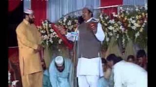 jashan-e-sarkar-e-madina