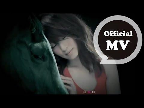Xxx Mp4 田馥甄 Hebe Tien LOVE Official Music Video 3gp Sex