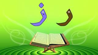 Alif Baa Taa | Islamic Cartoons | Learning  of the ARABIC Alphabet | Turkish Nasheed
