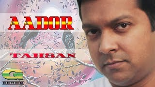 Aador By Tahsan | Album Uddeshho Nei | Official Art Track