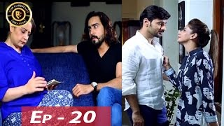 Besharam Episode - 20 - ARY Digital Top Pakistani Dramas