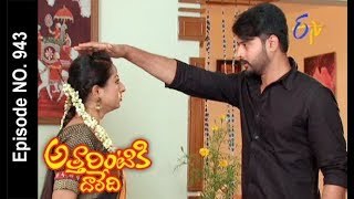 Attarintiki Daredi   13th November 2017   Full Episode No 943  ETV Telugu