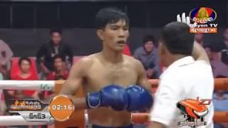 Khmer Boxing,Kham Chan VS Anuntasak(Thai), Kun Khmer, BayonTv Boxing