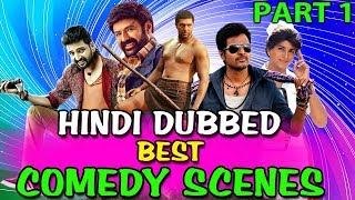 Hindi Dubbed Best Comedy Scenes - Part 1 | South Indian Hindi Dubbed Best Comedy Scenes